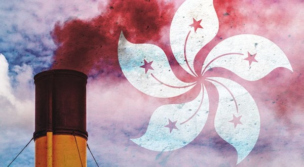 Hong Kong joins arrangement for aid of arbitrations
