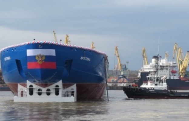 RS Class: nuclear icebreaker Arktika was launched