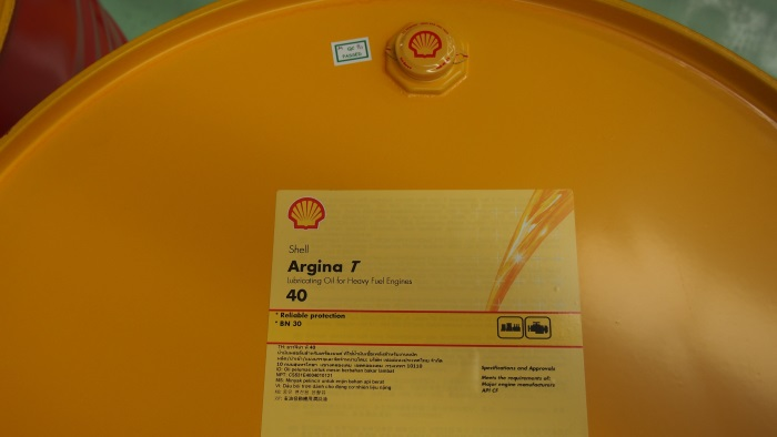 Shell offers new marine products at Indonesian lube plant