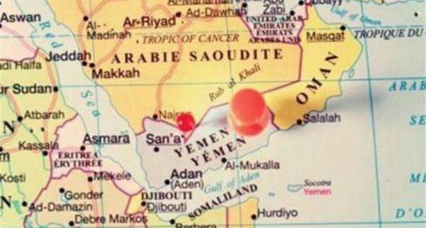 US flag vessels to avoid enter Yemen