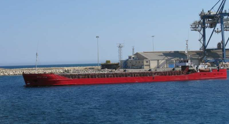 Vessel detained in Salerno for carrying scrap cargo