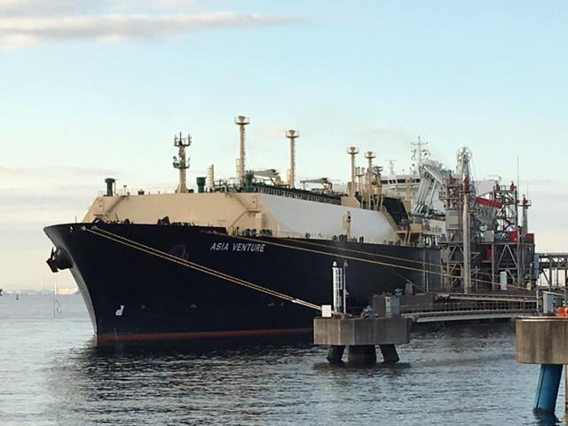 JERA receives first LNG cargo from Wheatstone project