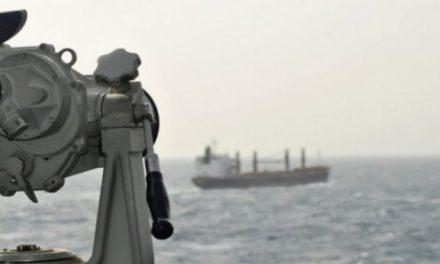 Pirates board product tanker off Nigeria