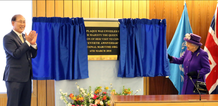 IMO celebrates 70 years of establishment