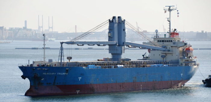 Giant containership collides with general cargo ship