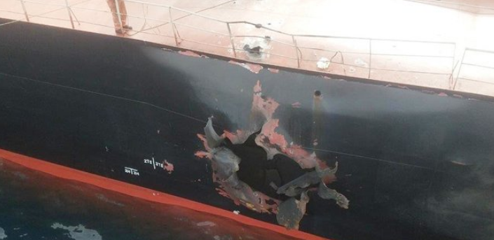 Several scenarios possible around the bulk carrier explosion off Yemen
