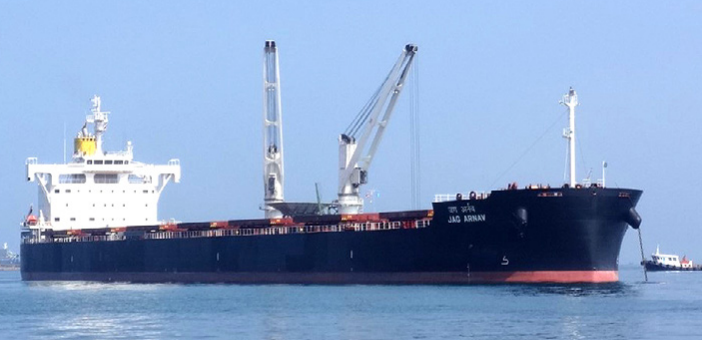 Improper lookout the cause of ships' collision off Australia