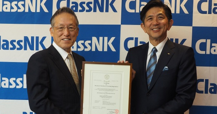 NYK the first Japanese shipping firm accredited to conduct IGF Code training