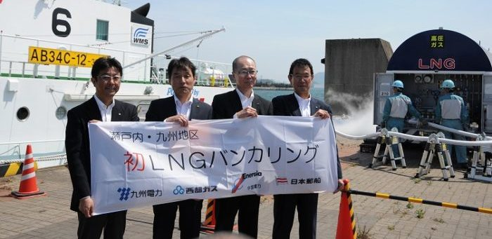 NYK takes part in first LNG bunkering in western Japan