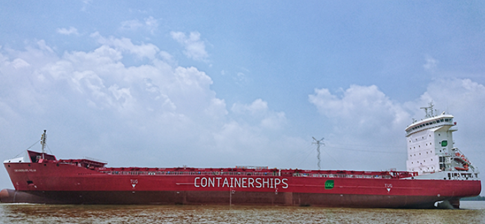 Containerships welcomes second LNG-fueled vessel