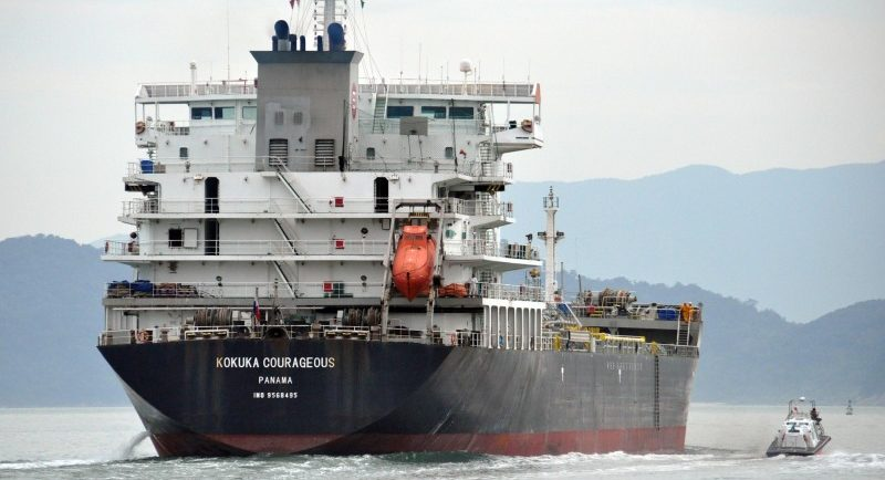 'Kokuka Courageous' tanker safely under tow to UAE after suspected attack