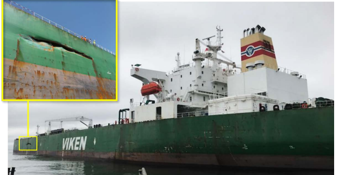 NTSB: Poor lookout led to collision of fishing vessel with tanker