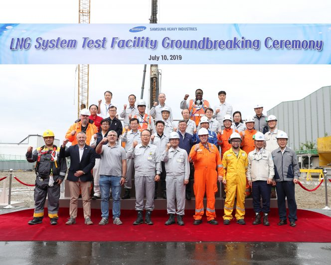 SHI begins construction of LNG test facility