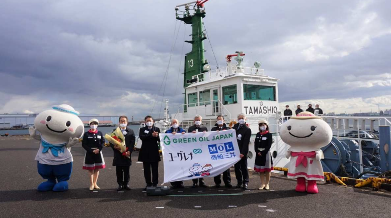 MOL conducts sea trial of tugboat using biodiesel fuel